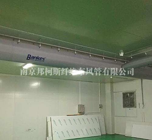 深圳布风管