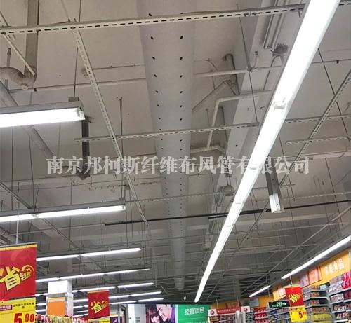 超市用纤维布风管