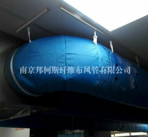 IRR型纤维布风管