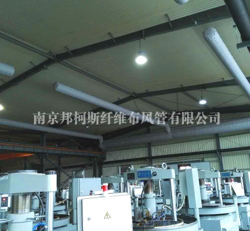 广州内支撑型布袋风管