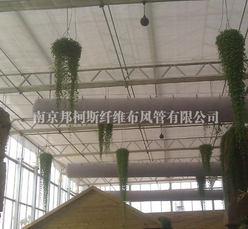 广州纤维布风管