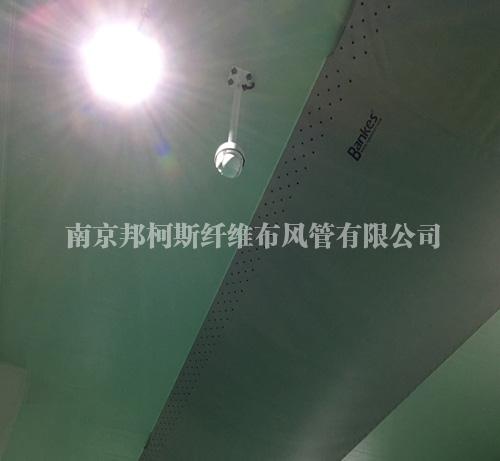 深圳布袋风管